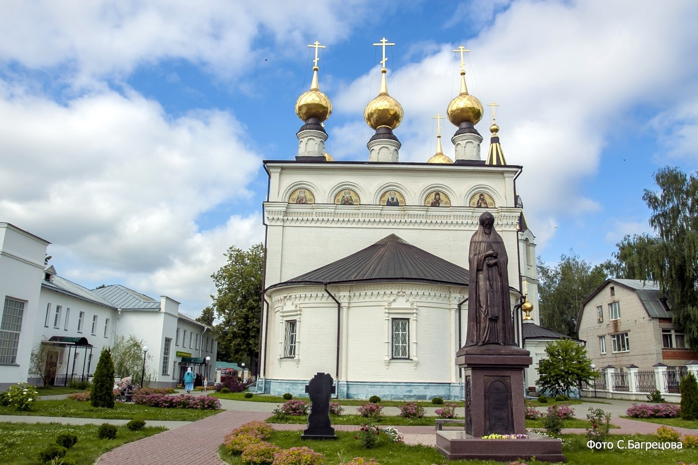 Седмица ру федоровский собор лечение от алкоголизма средства лечения алкоголизма в москве